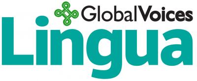gv-lingua-logo-dark-1200-copy